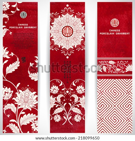 Set of three vertical banners. Beautiful flowers and red watercolor background. Hand drawing. Imitation of chinese porcelain painting. Place for your text.
