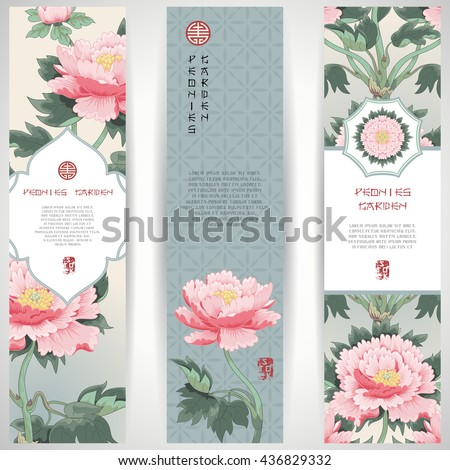 Set of three vertical banners with delicate pattern of peony flowers and geometry ornament on backdrop. Illustration imitates traditional Chinese ink painting. Place for your text.