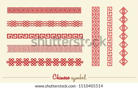 Set of Traditional Chinese decorative frame.Chinese symbol for Chinese new year or other festival.
