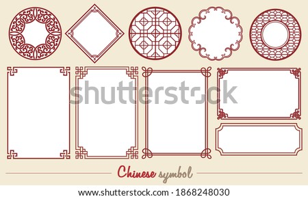 Set of Traditional Chinese decorative round frame.Chinese symbol for Chinese festival.