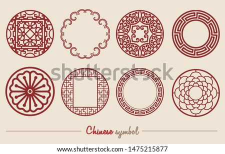 Set of Traditional Chinese decorative  round frame.Chinese symbol for Chinese new year or other festival.