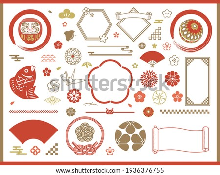 Set of traditional Japanese decorations and frames and icons.Spring season.