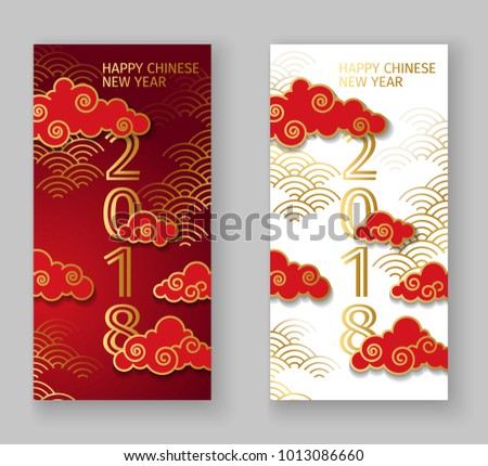 set of two greeting cards for