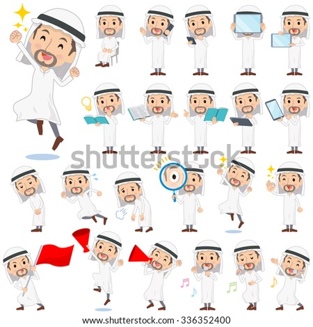 set of various poses of arab