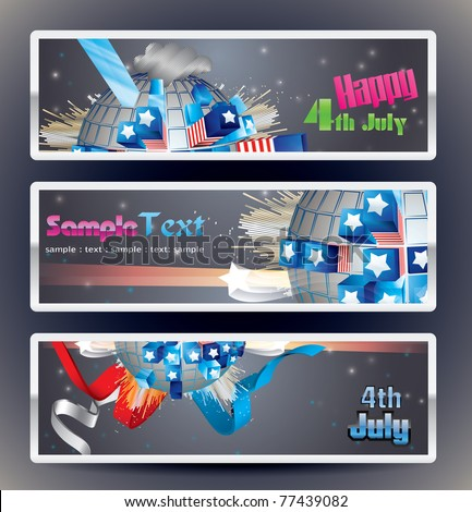 Set of 3 Vector banners. Exploding Sphere with American symbols