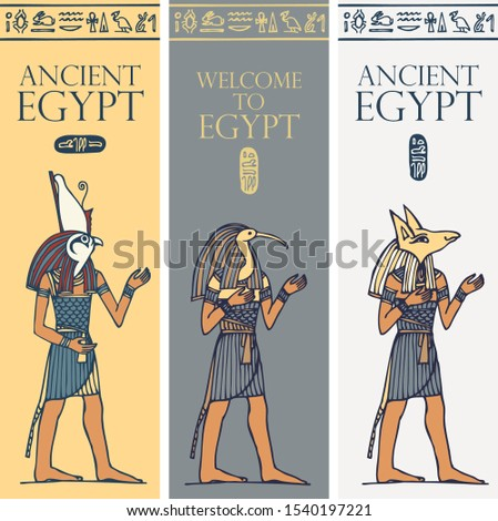 Set of vector banners with Egyptian gods and deities - Horus, Thoth, Anubis, . Advertising posters or flyers for travel agency with Egyptian hieroglyphs and words Ancient Egypt.