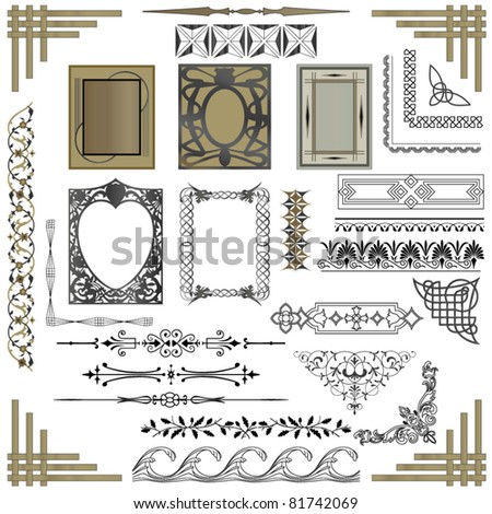 Set of vector borders, dividers and frames