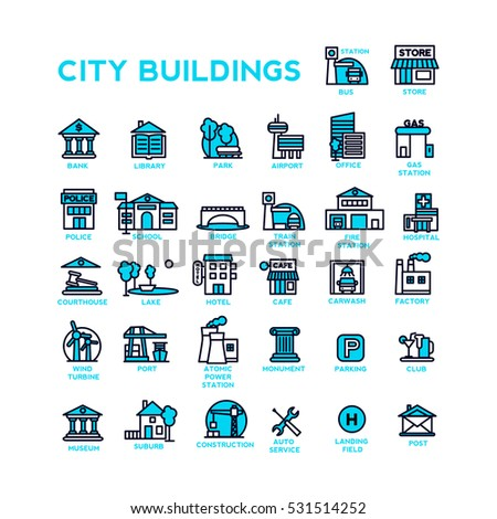 Set of vector city buildings icons.