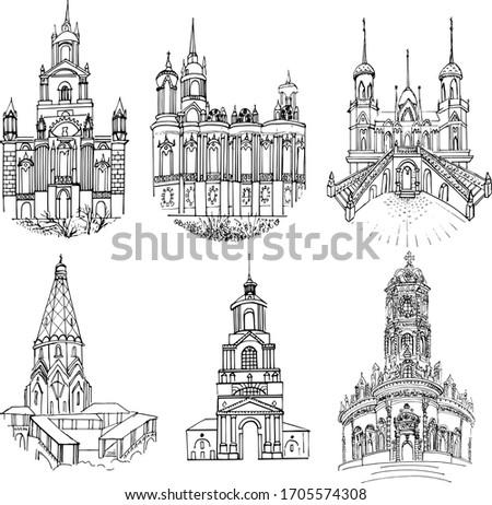 set of 6 vector drawings