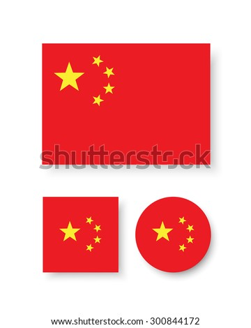 set of vector icons with flag