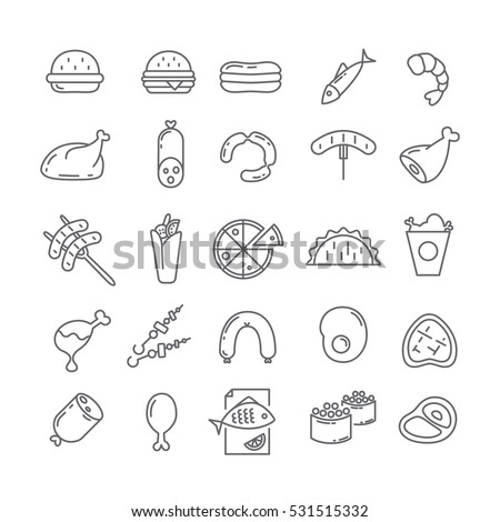 Set of vector icons with meat