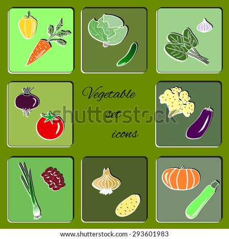 Set of vector icons with vegetables #293601983