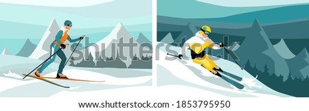 Set of Vector illustrations winter background, poster, postcard, website. Advanced skiers man and woman slides near the mountain downhill. Cross-country skiers. Stock fotó ©