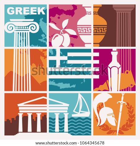 Set of vector images on the theme of ancient Greece