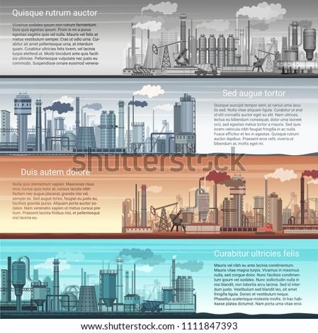 set of vector industrial