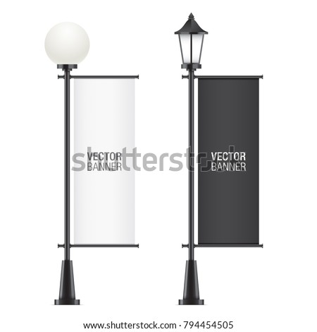 set of vector lamposts  with