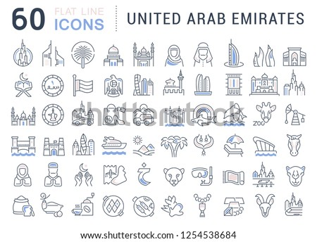 Set of vector line icons of United Arab Emirates for modern concepts, web and apps.