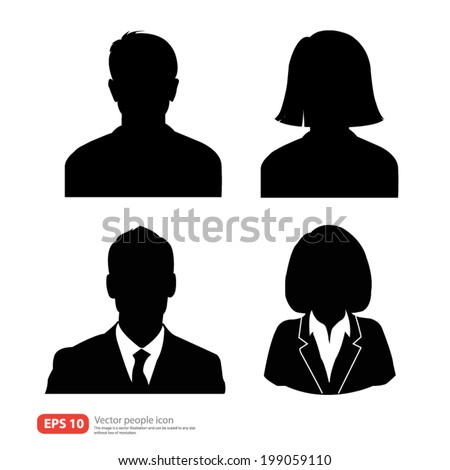 Set of vector men and women with business avatar profile picture