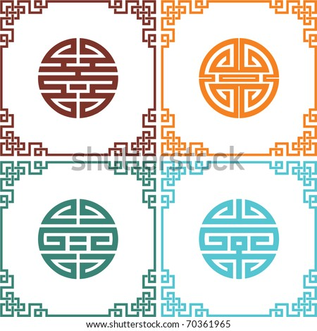 Set of Vector Oriental Knots with Frame pattern decoration element