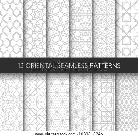set of 12 vector ornamental