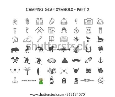 set of vector silhouette icons
