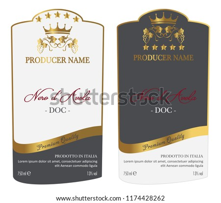Set of Vector wine label for wine bottle or mockup with this label #1174428262