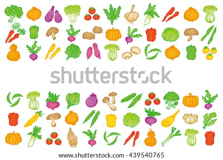 Set of vegetable icons. #439540765