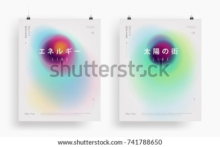 Set of vibrant modern watercolor gradient blurs background posters with abstract japanese symbols. Vector template for your art, flyers, posters, covers, banners, postcards. Eps10 vector illustration