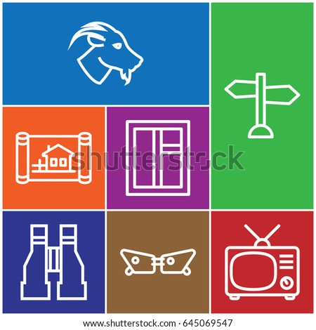set of 7 view outline icons