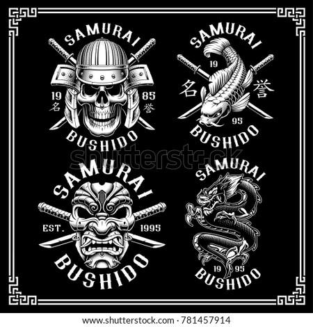 set of vintage samurai emblems