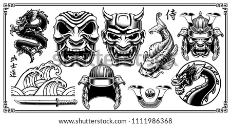 Set of vintage samurai vector elements. Samurai warrior clipart. All elemetnts are on the separate layer.