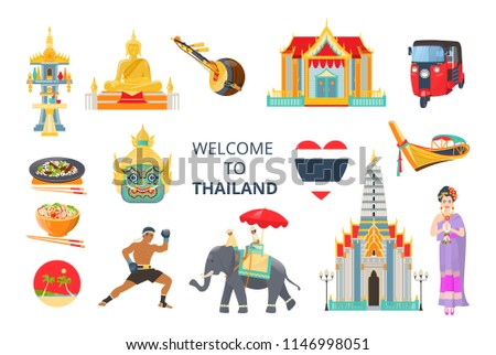 Set of Welcome to Thailand. Traditions, culture Thailand. Ancient memorials, buildings Bangkok, musical instruments, clothing, food, Thai boxing, transport boat, tuk tuk vector illustration isolated