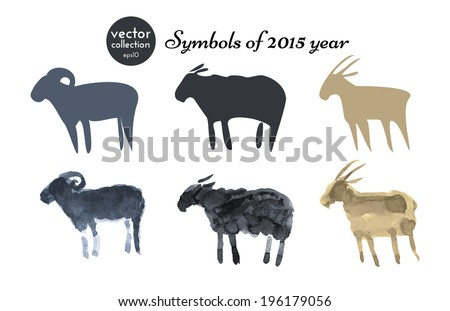 Set of 2015 year symbols silhouettes drawn and plain