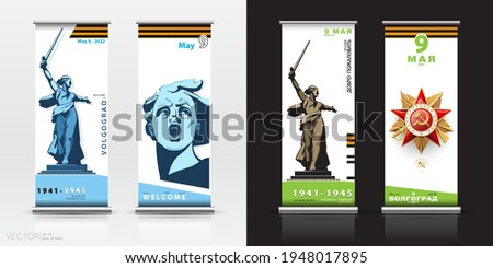 set poster sculpture motherland