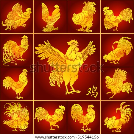 set roosters gold with