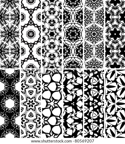 Set seamless floral decorative pattern, vector