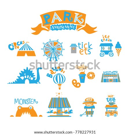 Seth amusement Park for the whole family: Ferris wheel, ice cream truck, carousel with horses, monster, hot drinks, shooting range, hot dog, balloon. Vector illustration. For prints in the nursery