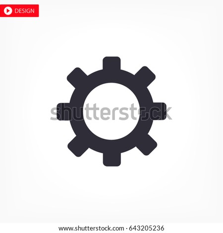 Setting icon vector