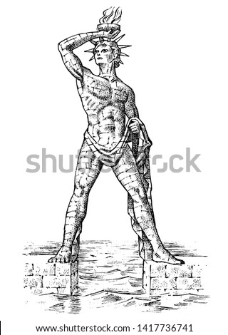 Seven Wonders of the Ancient World. Colossus of Rhodes. The great construction of the Greeks. Hand drawn engraved vintage sketch.