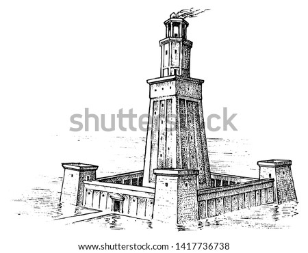 Seven Wonders of the Ancient World. Lighthouse of Alexandria. The great construction of the Greeks. Hand drawn engraved vintage sketch.