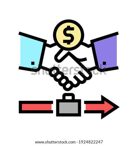 severance pay allowance color