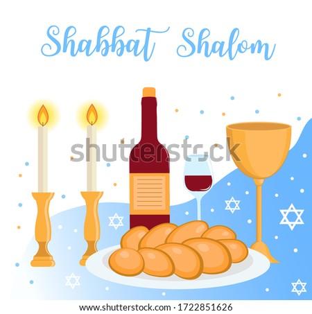 Shabbat Shalom greeting card, jewish symbols set. Judaism concept. Isolated on white background Stok fotoğraf ©