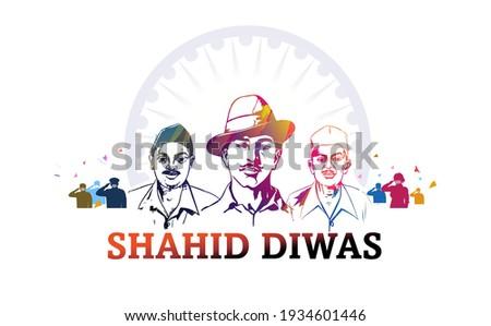 shaheed bhagat singh, sardar bhagat singh, martyrs day vector illustration of Indian people saluting celebrating shaheed diwas