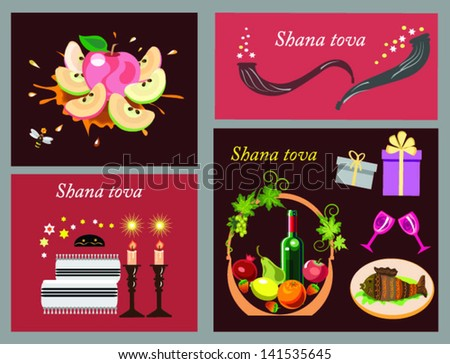 Free shana tova greeting card vector download free vector art shana tova iconsholiday greeting cardjewish new year m4hsunfo
