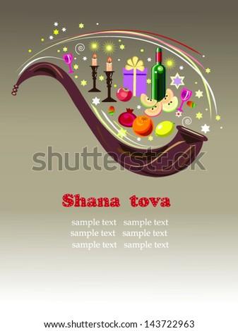 Shana tovajewish new year horn of plentyholiday greeting card shana tovajewish new year horn of plentyholiday greeting card m4hsunfo