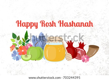 Vector rosh hashanah download free vector art stock graphics images rosh hashanah jewish new year celebration vector illustration rosh hashanah m4hsunfo