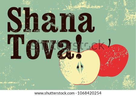 Jewish new year download free vector art stock graphics images typographic vintage grunge style jewish new year poster rosh hashanah greeting card m4hsunfo