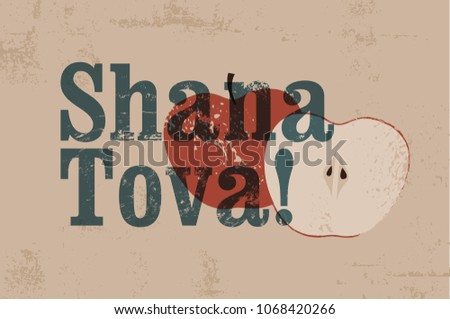 Vintage typographic rosh hashanah greeting illustration download shana tova typographic vintage grunge style jewish new year poster rosh hashanah greeting card m4hsunfo