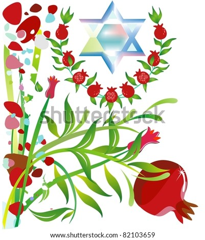 Shanah Tovah (Jewish New Year)