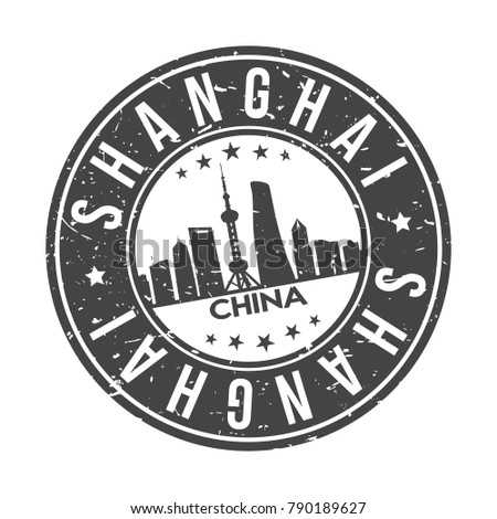 Shanghai China Asia Big World Cities Stamp Logo Icon Symbol Design Skyline City